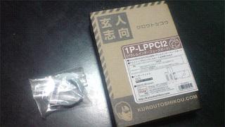 PCIパラレルポートとダイモテープ